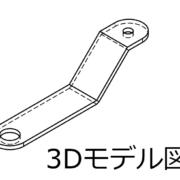 3dmodel